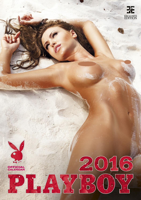 Playboy Wall Calendar 2016 8595230632470